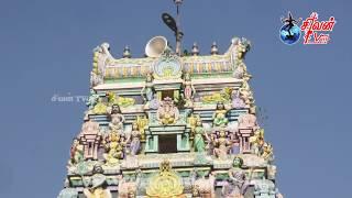 ஏழாலை வசந்தநாகபூசணி அம்மன் திருக்கோவில் கொடியேற்றம் 31.01.2020