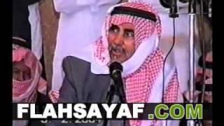 getlinkyoutube.com-صياف و الزلامي.: جيتها من فوقها يا صاحبي مثل المظلي