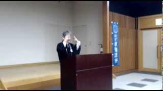 getlinkyoutube.com-湖南親鸞講座 親鸞聖人のご生涯に学ぶ-4 講義