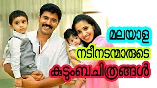 getlinkyoutube.com-Family Photos of Malayalam Film Stars 2016