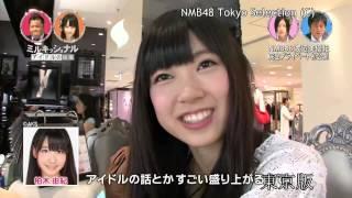 getlinkyoutube.com-【HD】スター姫さがし太郎 #43(2/2) NMB48 渡辺美優紀に完全密着(後半)