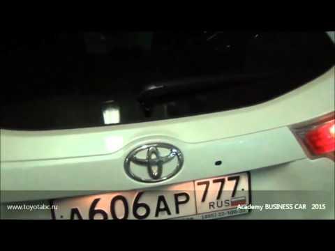 Как настроить положение двери багажника на Toyota Highlander