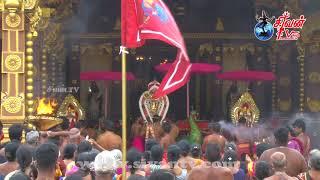 நல்லூர் கந்தசுவாமி கோவில் பன்னிரண்டாம் திருவிழா மாலை 05.08.2020