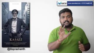 Kabali review by prashanth