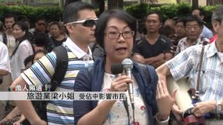 getlinkyoutube.com-旅遊業梁小姐: 黃絲帶人士用我們市民的損失去爭取你們看不見的未來