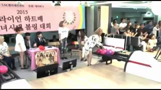 getlinkyoutube.com-150829 Girl's Generation SNSD 소녀시대 Bowling Competition @ NAVER V Live Part 2