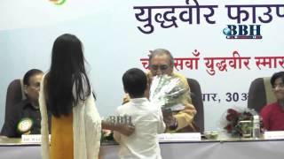 Dr.sunitha krishnan ceremony Fapcci House Lakdikapul Hyderabad