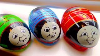 getlinkyoutube.com-Thomas & Friends Egg Toy きかんしゃトーマス エッグおもちゃ