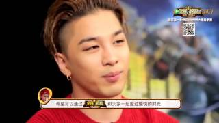 [FULL 720p HD] BIGBANG x WE MOBA Chinese mobile game Launch event 2015-10-15 #WEMOBA
