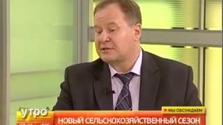Новый сельскохозяйственный сезон в Хабаровском крае