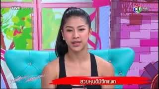 getlinkyoutube.com-ผู้หญิงถึงผู้หญิง | สวยหุ่นดีมีซิกแพก | 28-08-58