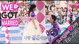 "getlinkyoutube.com-[We got Married4] 우리 결혼했어요 - Sung Jae proposing to Joy! ""Will you marry me?"" 20151121"