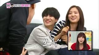 getlinkyoutube.com-We Got Married, Tae-min, Na-eun (29) #03, 태민-손나은(29) 20131102