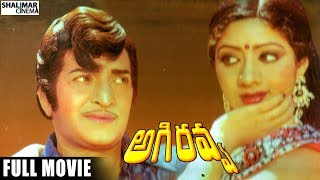 getlinkyoutube.com-Aggi Ravva Telugu Full Length Movie || Ntr , Sridevi