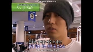 "So Ji Sub / (Eng. Sub) ""perfect mom-tchang"" workout 2004"