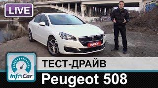 getlinkyoutube.com-Peugeot 508 - тест-драйв InfoCar.ua (Пежо 508)