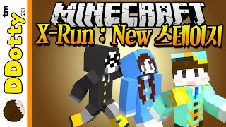 getlinkyoutube.com-스페이스 러너!! [X-Run: 초스피드 탈출맵] 마인크래프트 Minecraft [도티]