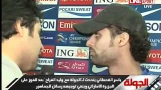 getlinkyoutube.com-وش يقصد ياسر القحطاني بحركاتة مع الجماهير ؟
