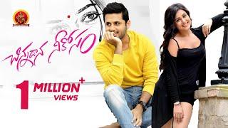 getlinkyoutube.com-Chinnadana Neekosam Full Movie    Nithin, Mishti Chakraborty    Latest Telugu Movies