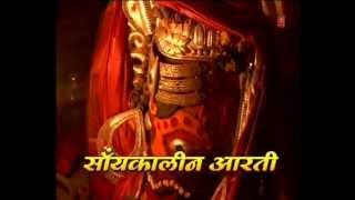 Kaal Ki Vikral Ki By Anuradha Paudwal [Full Song] I Bhasma Aarti At Mahakal Jyotirling Temple
