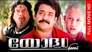 Yodha Malayalam Full Movie High Quality