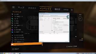 getlinkyoutube.com-PS4 PC Dying Light 金 レベル アイテム MAX mod 増殖 全パッチ