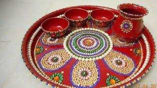 getlinkyoutube.com-How to make a decorative pooja thali