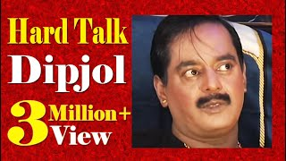 Hard talk with Dipjol- Jamuna TV (Part-1 & 2)