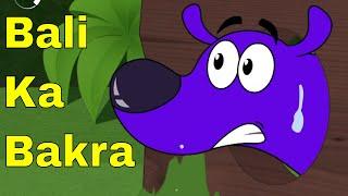 Pyaar Mohabbat Happy Lucky - Episode 43 | Bali Ka Bakra | Animated Series