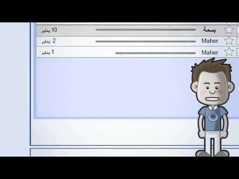 أهلا أونلاين : الدردشه في Gmail