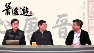 getlinkyoutube.com-富不及三代,何東家族灰飛煙滅〈蕭遙遊〉2015-01-26 b