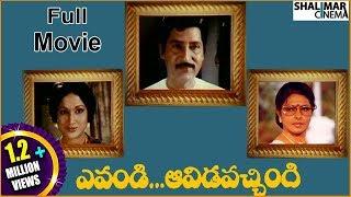 getlinkyoutube.com-Evandi Aavida Vachindi  Telugu Full Length Movie || Shobhan Babu,Vani Sri,Sarada