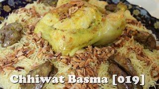 getlinkyoutube.com-Chhiwat Basma [019] - cheveux d'ange au poulet السفة بالدجاج