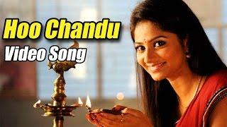 Bul Bul - Hoo Chandu  - Kannada Movie Full Song Video   Darshan Thoogudeepa   V Harikrishna