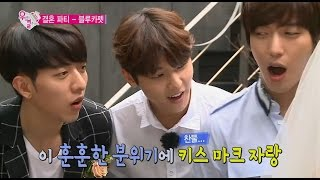 getlinkyoutube.com-【TVPP】 CNBLUE – Presents for Wedding, 씨엔블루– 종현 결혼식 위한 선물 @ We got married