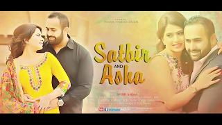 getlinkyoutube.com-{ Satbir & Asha }  Punjabi Wedding | Dubai - U.A.E