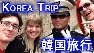 English Siblings Holiday In Korea 【外人が韓国で旅行】