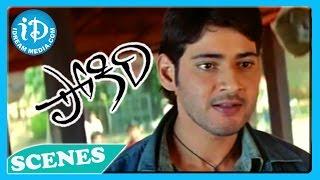getlinkyoutube.com-Mahesh Babu Powerful Dialogues - Pokiri Movie