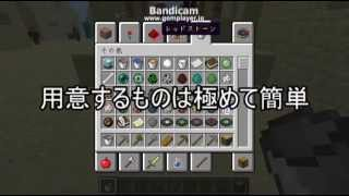 getlinkyoutube.com-【Minecraf】TNTミサイル作り方!!!