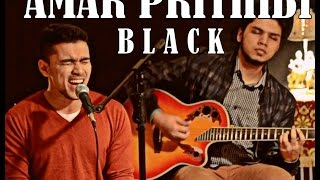 Amar Prithibi   Black Cover (Studio 13)