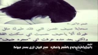 getlinkyoutube.com-محمد بن غرمان العمر