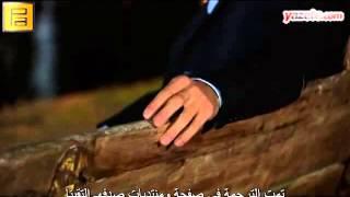 getlinkyoutube.com-اغنية مراد ورهف مترجم