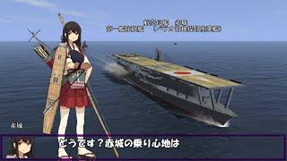getlinkyoutube.com-艦これil-2 三十三隻目 あ号艦隊決戦 5マス目 高画質版