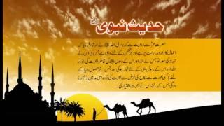 Amal Ka Daromadar Neeyat Pe | Hadees With Urdu Translation | Hadees Of The Day | Thar Production width=