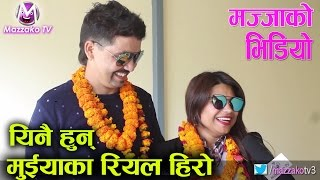 getlinkyoutube.com-माग्ने बुढाकी बुढि.. मुईया....तर उनको असली हिरो अर्कै    Sunita Gautam & Nishant    Mazzako TV