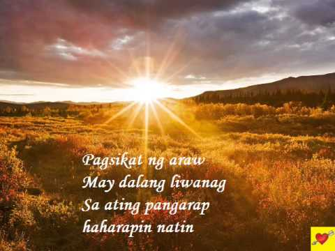Umagang Kay Ganda by Ray-an Fuentes and Tillie Moreno