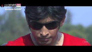 Laga Deb Jaan Ki Bazi | Official Bhojpuri Movie Trailer 2015 | Vinay Rana, Kajal Singh | HD
