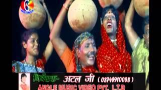 getlinkyoutube.com-kajara lagake  | Bhawani Naihar Jali | Subhash Raja