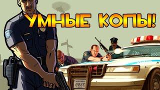 getlinkyoutube.com-Копы с мозгами! | Обзор модов для GTA San Andreas | Выпуск #2