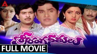 getlinkyoutube.com-Sreeranga Neethulu Telugu Full Length Movie || ANR, Chandra Mohan, Sridevi, Vijaya Shanthi